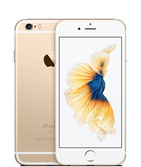 Смартфон Apple iPhone 6S 16G MKQL2RU/A gold - золотой