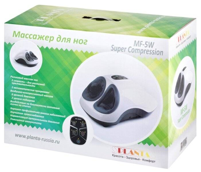 массажер для ног PLANTA PLANTA MF-5W Super Compression