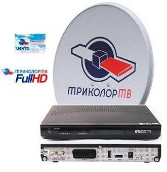 Комплект спут. TV ТРИКОЛОР Full HD GS-8307