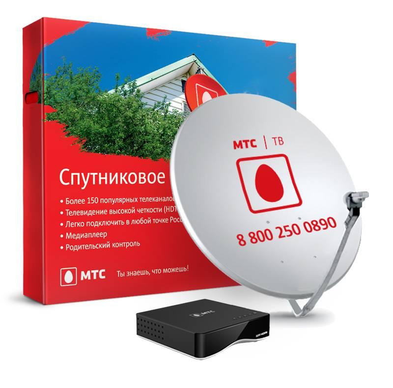 мтс интернет магазин спутниковый интернет