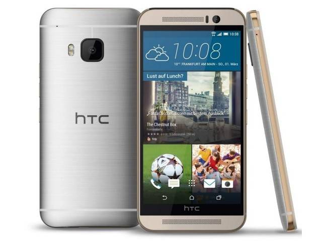 Смартфон HTC One (M9) Gold on silver