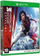 Игра для XBOX ONE Mirror's Edge Catalyst