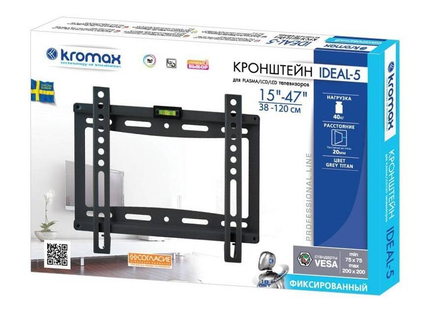 Кронштейн KROMAX Ideal-5 черный