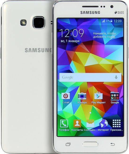 Смартфон SAMSUNG SM-G531H/DS Grand Prime VE Duos белый