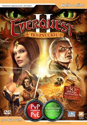 EverQuest II. По-русски (online) (PC-DVD) (DVD-box)