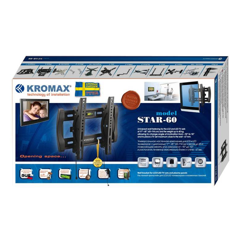 Кронштейн KROMAX STAR-60 grey,