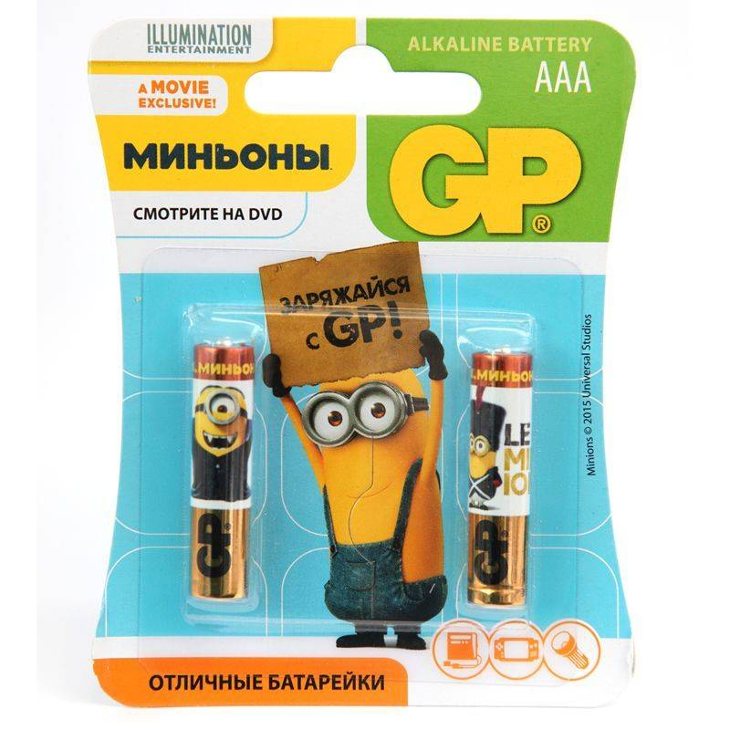 Батарейка GP Super Alkaline LR3 (2 шт)