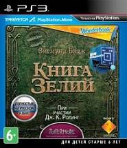 Игра для PS3 Wonderbook: Книга зелий
