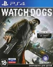 Игра для PS4 Watch Dogs (русская версия)