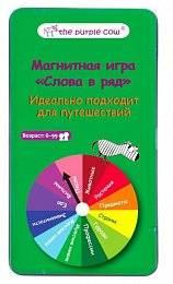 Игра настольная THE PURPLE COW Слова в ряд
